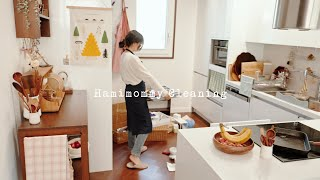 Clean & Organize kitchen with me l Organize kitchen drawers with recycling items l Hamimommy Vlog