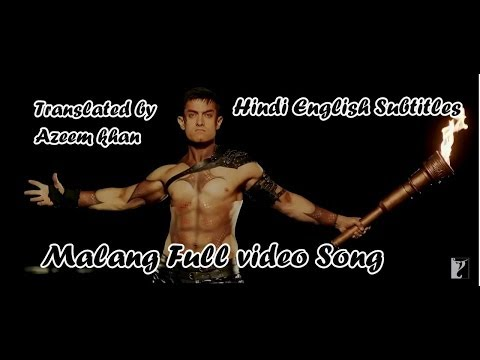Dum Malang Ishq Hindi English Subtitles Full Song Dhoom 3 Hd Exclusive Full Video Song Youtube