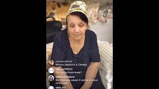 Ирина Агибалова в прямом эфире Instagram 31-05-2017