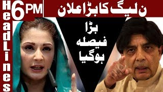 Election 2018 - PMLN Ka Bara Ailan - Headlines 6 PM - 23 June 2018 | Express News