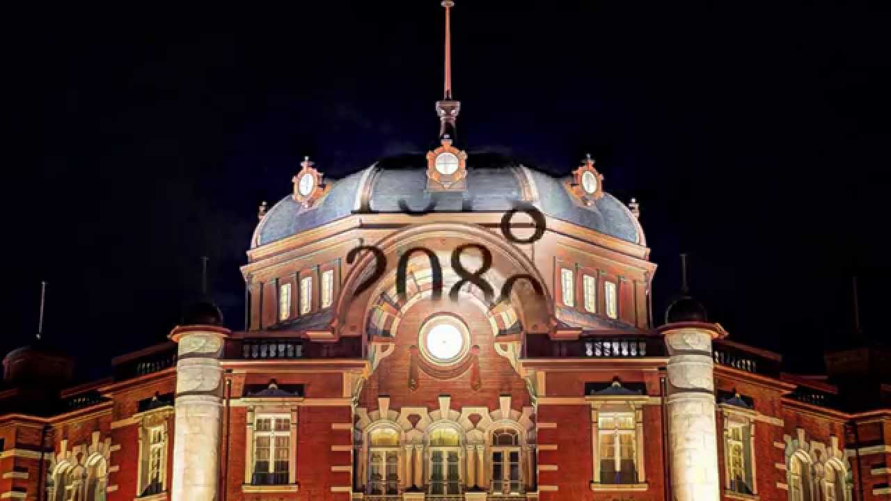 The Tokyo Station Hotel 100th anniversary VTR