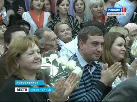 Новый детский сад открыли в Новосибирске