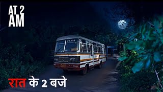 फियर फाइल्स  Fear Files  Top Horror Episode 26 August 2020