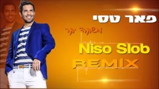 פאר טסי - משקה יקר (Niso Slob Remix)