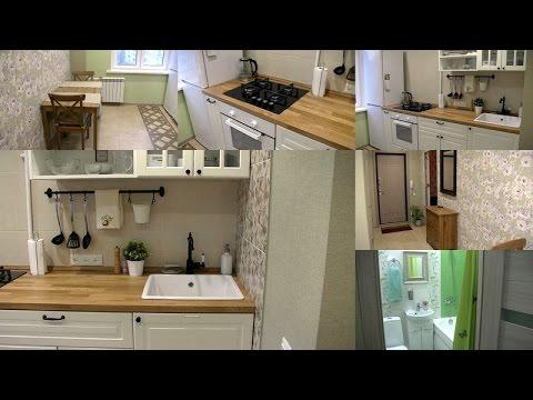 рум тур кухня I прихожая I ванная I икеа Ikea Youtube