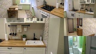 Рум Тур Кухня I Прихожая I Ванная I Икеа Ikea
