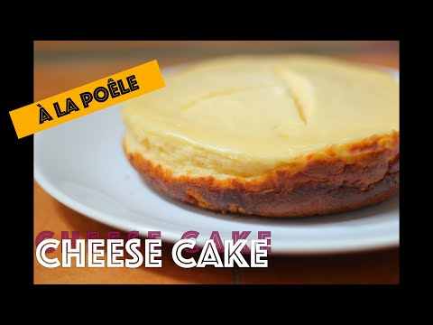 "recette-""""cheese-cake""-【À-la-poêle】-/-""チーズケーキ""の作り方【フライパン】"