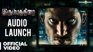 Irumbuthirai Audio Launch Event | Vishal, Arjun, Samantha | Yuvan Shankar Raja | Think Music