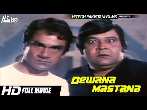 Dewana Mastana (Full Punjabi Movie) Ali Ejaz, Nanna, Rani,Rangeela - Official Pakistani Movie
