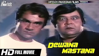 Dewana Mastana (Full Punjabi Movie) Ali Ejaz, Nanna, Rani,Rangeela - Official Pakistani Movie