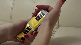 Удобные Формы для наращивания ногтей