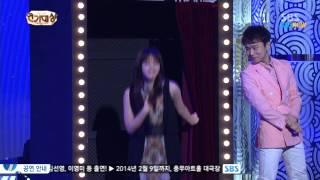 SBS [2013연기대상] - 축하공연 마술쇼(김지원)