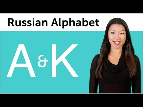 Learn to Read and Write Russian - Russian Alphabet Made Easy