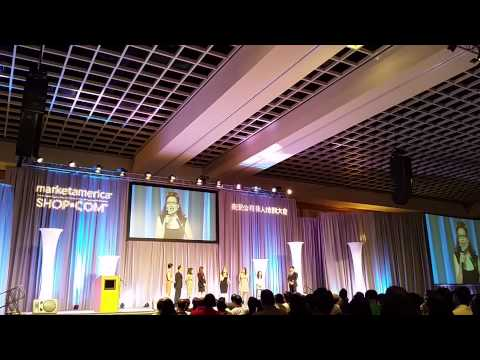 2015 Las Vegas Chinese Powerful Entrepreneurs -2
