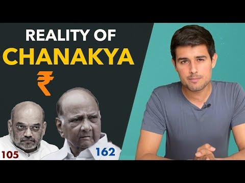Maharashtra Politics: BJP