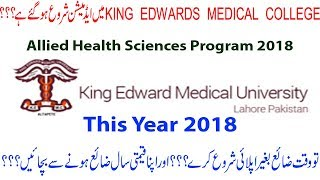 King Edwards Medical University Lahore | Allied Health Science Program Admissions Open 2018-19 |
