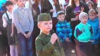 """""""Русский парень"""""""