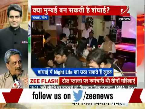 Zee Media Exclusive: Comparison between Shanghai and Mumbai
