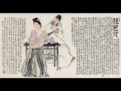唐代诗词故事系列《琵琶行》【文化大百科 20150806】高清版