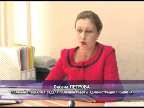 220 саянцев за 9 месяцев нарушили Закон Иркутской области