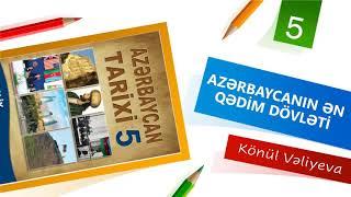 Azərbaycan tarixi 5-ci sinif Dərs: 5 - Azərbaycanın ən qədim dövləti