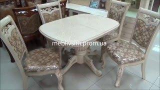 видео Обеденные деревянные кухонные столы: овальные, квадратные, круглые, из дерева и стекла, раздвижные и раскладные