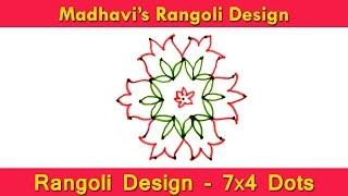 chukkala muggulu   dotted rangoli   kolam 7x4 dots floral design