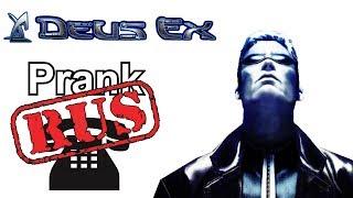 Джей-Си Дентон из Deus Ex снова звонит мошенникам - Пранк ICEnJAM