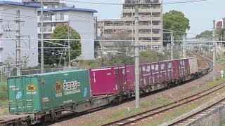 【JR貨物】5053レ EH500-47 ネコロジーDD積載
