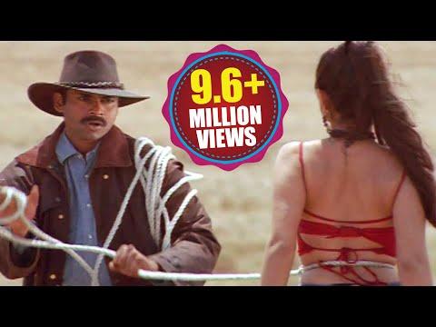 Badri Movie Songs - Yeh Chikitha - Pawan Kalyan Amisha Patel