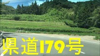 県道179号(松山市湯山柳⇒松山市菅沢町) / Matsuyama