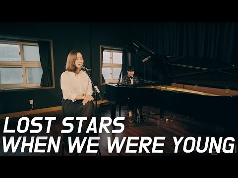 Adele - When We Were Young X Adam Levine - Lost Stars - PLAYUS(With 김도연) Cover
