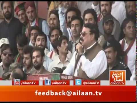 Sheikh Rasheed Speech @PTIofficial @ShkhRasheed #Quetta #SheikhRasheed #PTI #Jalsa #Election