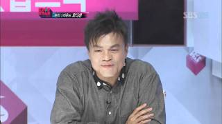 KPOPSTAR ep1. Son mijin - Loving you was like a party