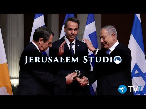 Israel-Greece Relations And Common Challenges – Jerusalem Studio 573