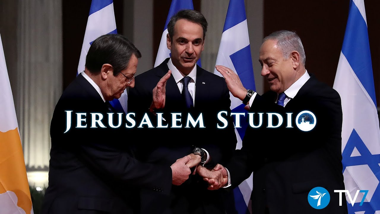 Israel-Greece relations and common challenges – Jerusalem Studio 573