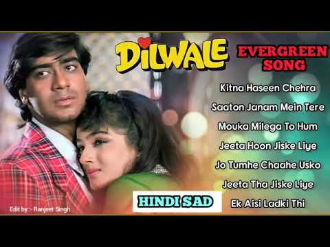 Download Dilwale 💞 All Songs With Dialogues 💞 Ajay Devgan, Raveena Tandon 90's Bollywood Romantic Song