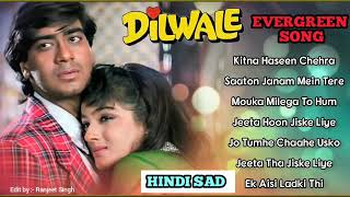 Dilwale 💞 All Songs With Dialogues 💞 Ajay Devgan, Raveena Tandon 90's Bollywood Romantic Song