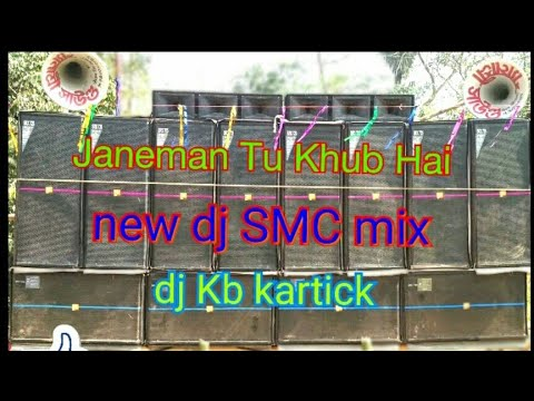 Janeman Tu Khub Hai || New Rcf Dot Mix || Dj SMC Production || Hard Extra Bass Mix || Competition Dj