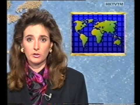 ATV World - Late News (15/10/90)