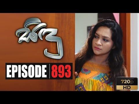 Sidu | Episode 893 08th January 2020