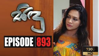 Sidu | Episode 893 08th January 2020 Thumbnail