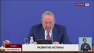 Казахстану нужно сделать серьезные выводы после трагедии в Кемерово, - Н. Назарбаев