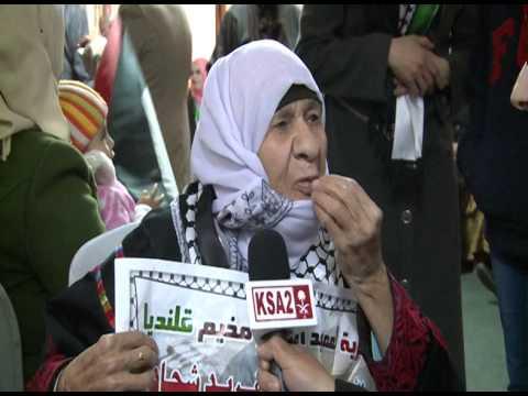 Mona Kandil release of Palestinian prisoners    منى قنديل الافراج عن الاسرى الفلسطينين