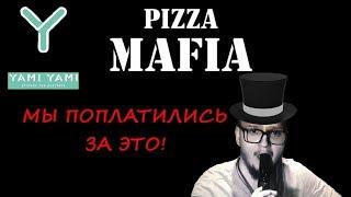 Зажорная Битва  Пицца Мафия и Yami Yami