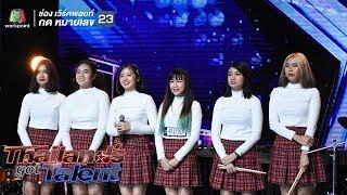Thailand's Got Talent (TV Program)