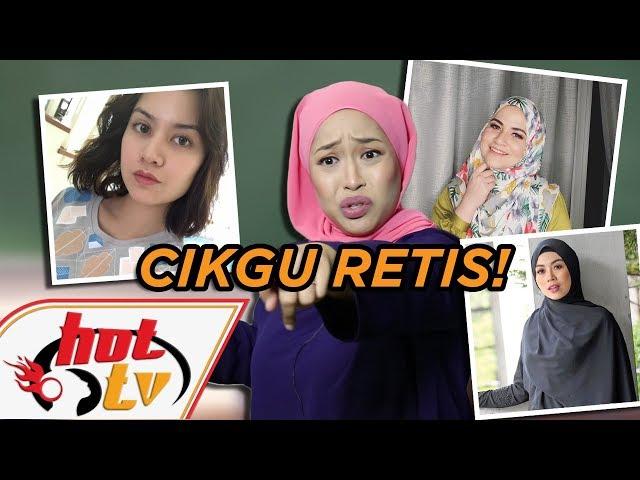 Artis Malaysia yang pernah jadi CIKGU!