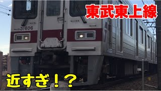 【東武30000系】急行 池袋行き 迫力の通過シーン
