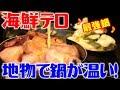 冬キャンプたき火で豪華鍋が暖まる!小型石油ストーブハイペット初使用!前編 #1