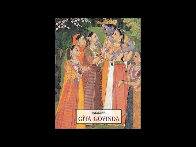 Гита Говинда. Песня седьмая